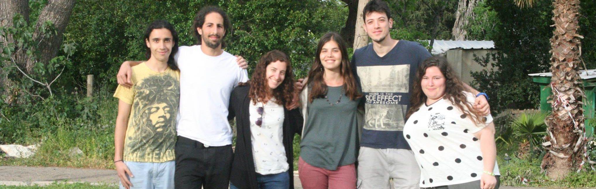 אוניברסיטת תל אביב פעילים